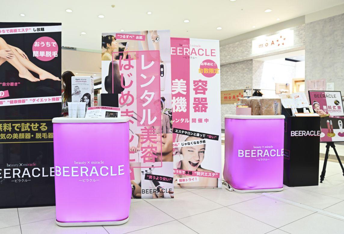 写真:BEERACLE販売スペース